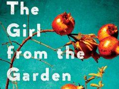 garden_h